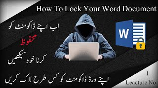 How to protect your word document l World Lecture #1 l Hamza Tech