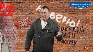 """Итоги голосования в """"Битве за кремлевский престол"""". Неожиданно..."""