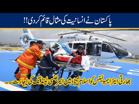 Pakistan Set The Example Of Humanity In The World