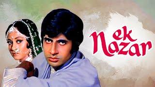 Ek Nazar  (1972) (HD) | Amitabh Bachchan | Jaya Bachchan | Raza Murad | st Bollywood Movie