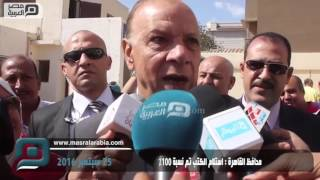 بالفيديو| محافظ القاهرة: تسليم الكتب الدراسية تم بنسبة 100%