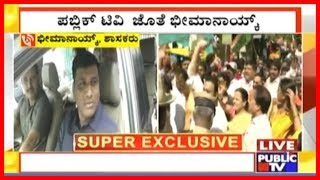 Exclusive | MLA Bheema Naik Speaks To Public TV & Clarifies On Operation Kamala Offer From BJP