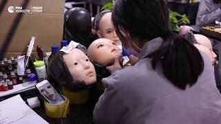 Секс-робот в Китае