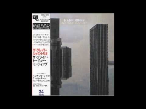 The Great Jazz Trio- Pink Lady (aka Civilization)