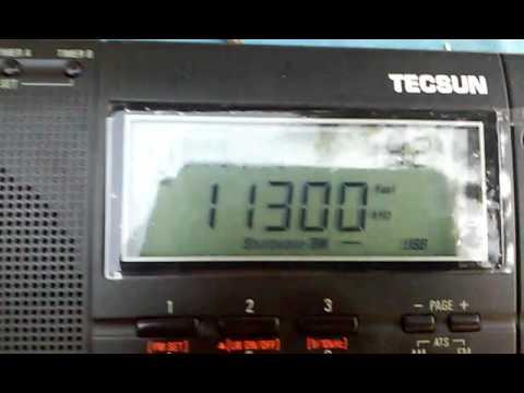 11300 kHz Khartoum Radio