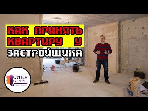 Квартиры с отделкой в новостройках от застройщика в Санкт