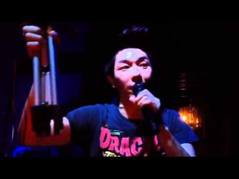 U Bar Korat Address เพลง ส่ว...