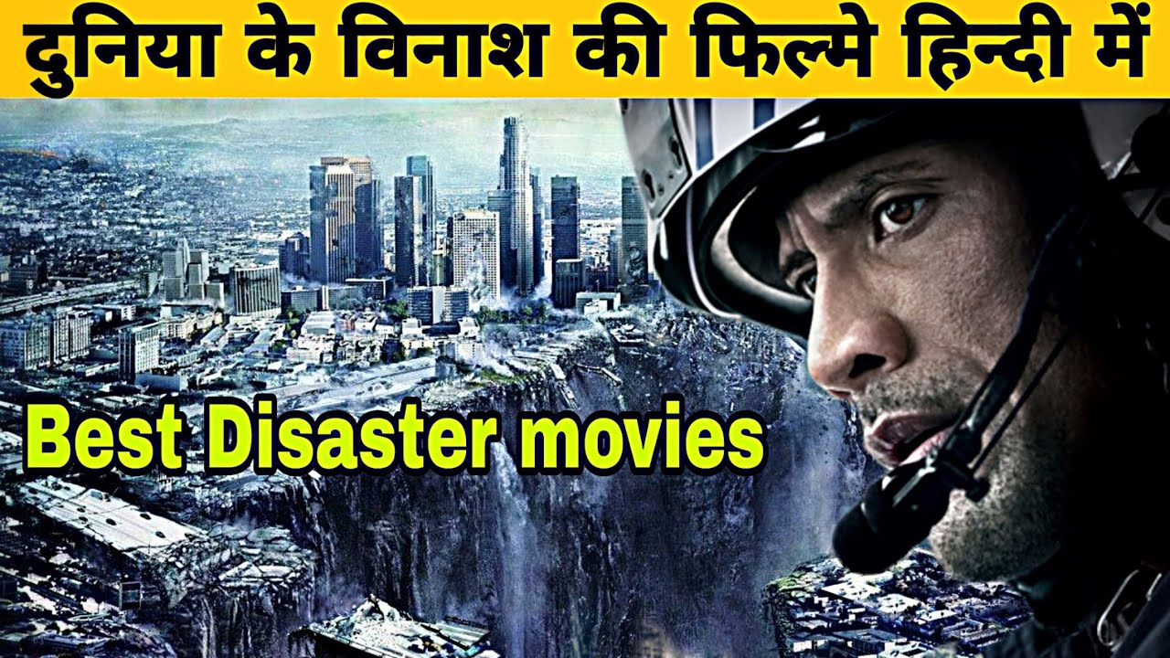 Top 5 Hollywood Natural Disaster movie in hindi dubbed ...