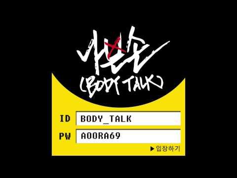 [Audio] AOORA(아우라) - 나쁜손(Body Talk) (feat. demian)