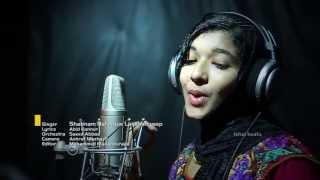 Azhakulla Fathima new song by Shbnam