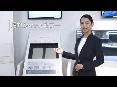 ラクテク⑥洗面ドレッシング(ショウルーム展示紹介)