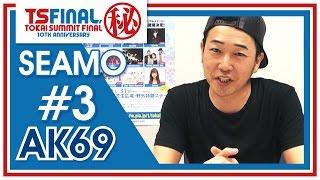 東海屈指の大型野外音楽フェス「 TOKAI SUMMIT (東海サミット)」、今回...