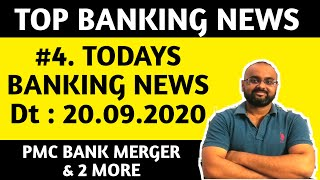 Top Banking News including PMC Bank Merger news & Moratorium Interest relief