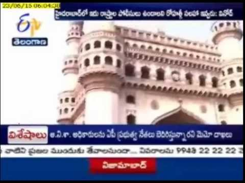 Section 8 Applies In Joint Capital Only When Law & Order Looses Control; Says TRS MP Vinod