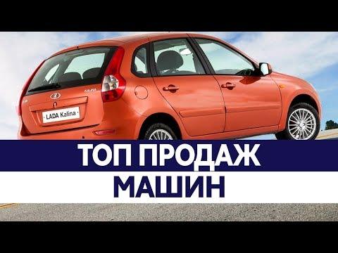 Эксперты назвали 10 самых популярных у россиян марок авто