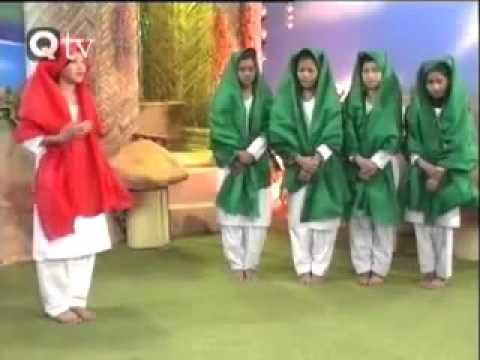 YouTube   Woh Din Aaye Gah Eik Baar Main Madinay Jaoon Gi
