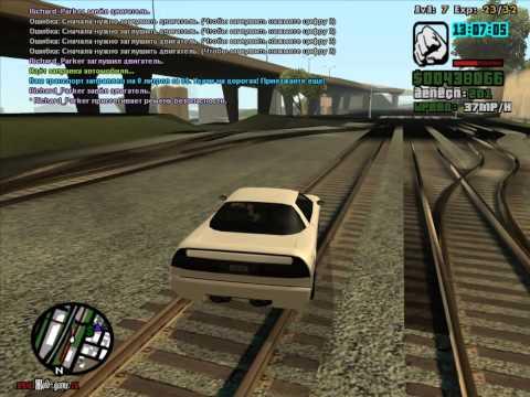 GTA San Andreas MultiPlayer [SA:MP] 0.3x Сервер RPG