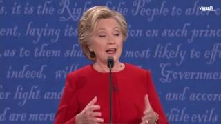 المناظرة الكاملة .. هيلاري وترامب
