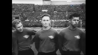 СПАРТАК - ЦДКА (Москва, СССР) 0:3, Кубок СССР - 1948, Финал