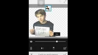 Photoshop mix / как пользоваться фотошопом на iOS(через YouTube Объектив., 2015-08-10T08:12:55.000Z)