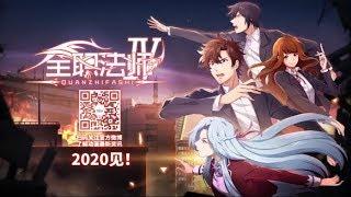 Watch Full-Time Magister 4th Season Anime Trailer/PV Online