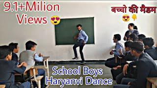tod pad haryanvi dance badli badli laage || by ajay kayat boys haryanvi dance