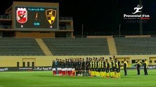 بالفيديو... أهداف مباراة الأهلي ووادي دجلة في الدوري المصري