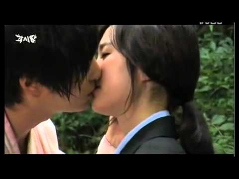 Bridal Mask EP18 Kiss BTS
