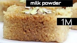 Milk powder khalakand  recipe | easy milk powder khalakand// milk powder recipes