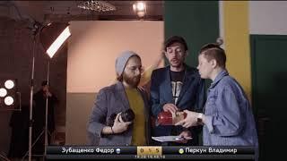 Savvidi 2019 Зубащенко Федор   -  Перкун Владимир