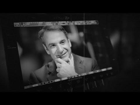 Συνέντευξη Κυριάκου Μητσοτάκη στο αμερικανικό δικτύο PBS