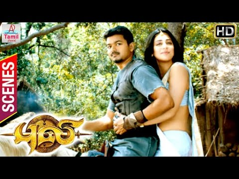 Puli Tamil Movie | Songs | Puli Puli Song | Vijay Takes Shruti Haasan Out | Prabhu | Thambi Ramaiah