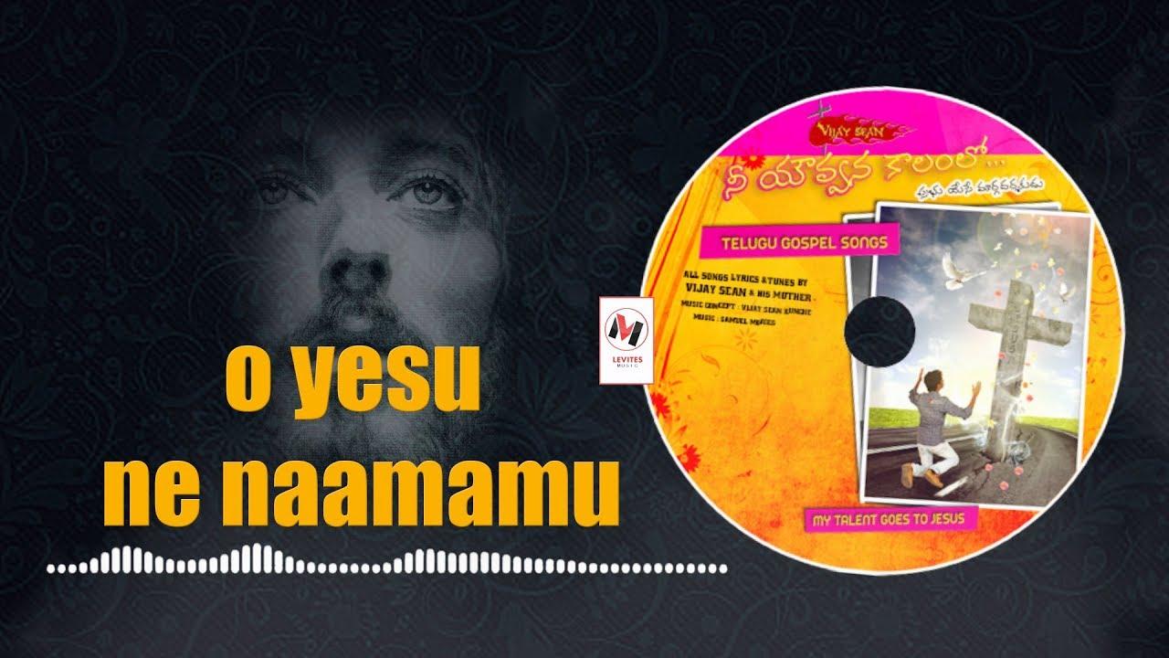 New Latest Telugu Christian Devotional Song 2019 | O Yesu Ne Naamamu Sadamaku Paarayanam