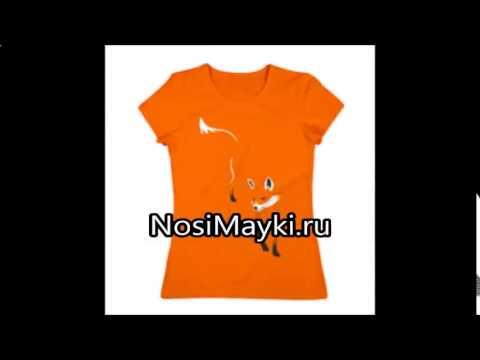 заказать футболку греко римская борьба
