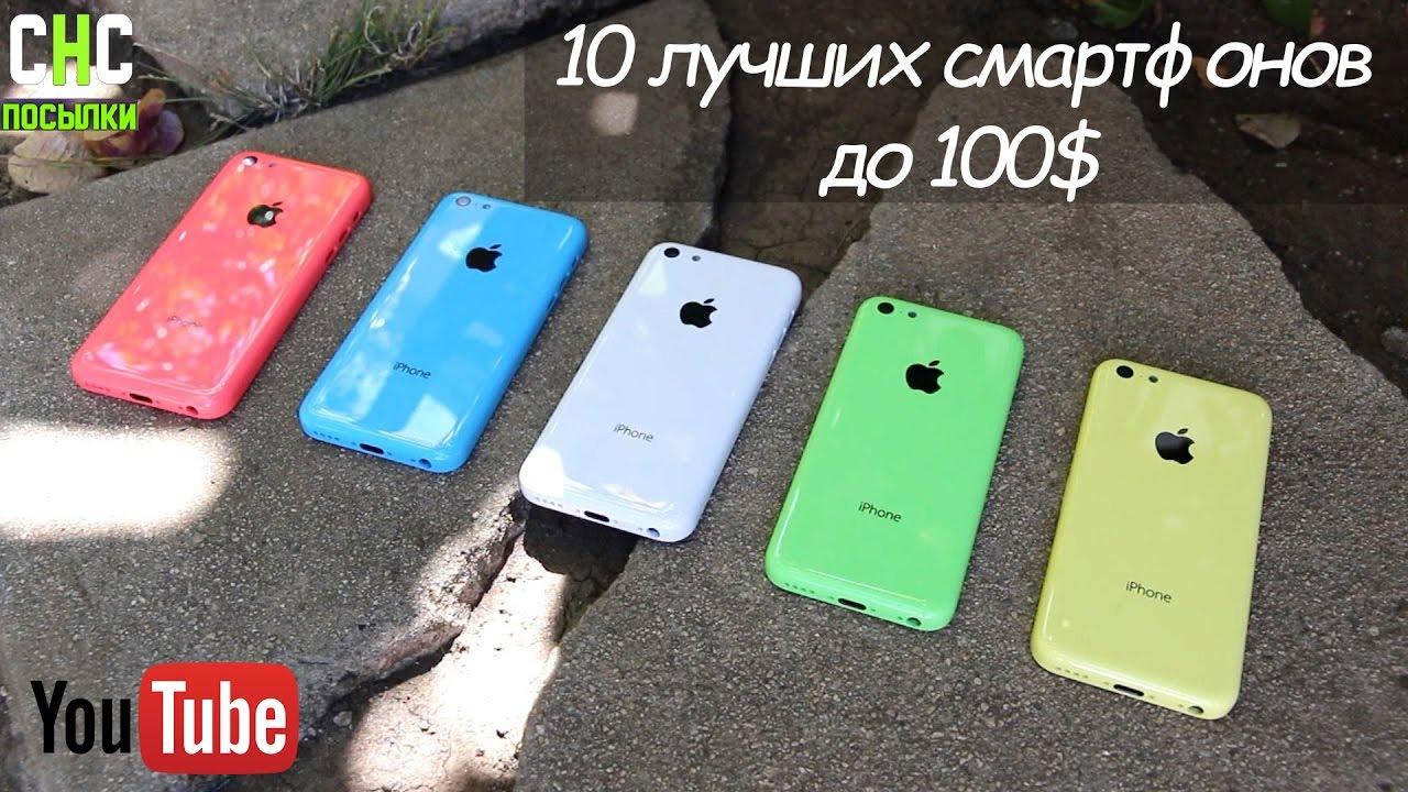 . Apple iphone, samsung galaxy, lenovo, lg по доступной цене. Купите мощный недорогой смартфон или дешевый мобильный телефон на юле.