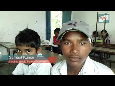 No toilet for boys in Middle school of Ganaukhar, Bihar | Amit Reports for IndiaUnheard