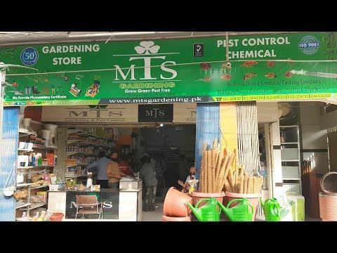 New Garden Shop With Local And Imported Fertilizers, Tools & Equipment- Delivery All Over Pakistan