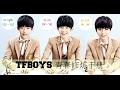 COVER LỜI VIỆT 青春修炼手册 Sổ tay rèn luyện tuổi thanh xuân TFBoys By Lam Min Ho
