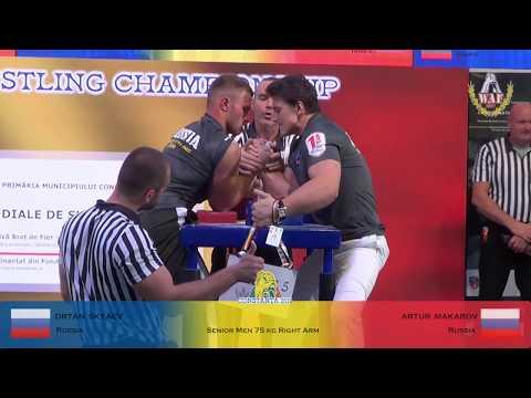SENIOR MEN 75 KG RIGHT HAND FULL CLASS (World Armwrestling Championship 2019)