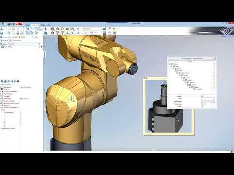 Adding a SprutCAM robot end effector model