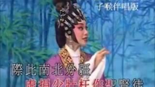 《天涯芳草風塵客》  David &李淑勤    翻 唱    8 -27- 2016