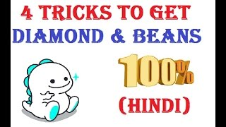 Video How to increase Diamonds and beans in bigo live app easy 2016 download MP3, 3GP, MP4, WEBM, AVI, FLV September 2017