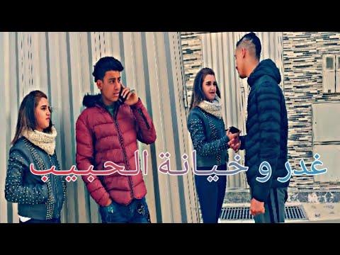 Baixar achraf and midou tv - Download achraf and midou tv