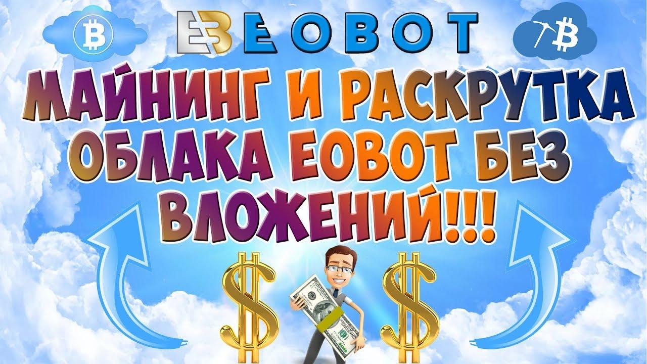free-bitcoin-kak-vivesti-4