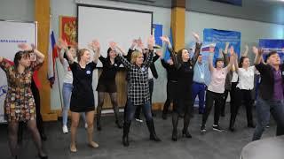 Межрегиональная педагогическая школа Профсоюза в Ульяновске 14-16.02.18