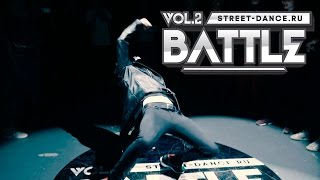 TheBATTLE vol.2 Street-Dance.ru и TRIX FAMILY