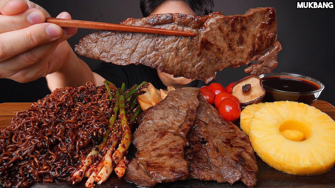 ASMR MUKBANG | STEAK 🥩 BLACK BEAN NOODLES MUSHROOM KIMCHI EATING 한우 소고기 구이 짜파게티 파김치 소스 퐁당! 먹방