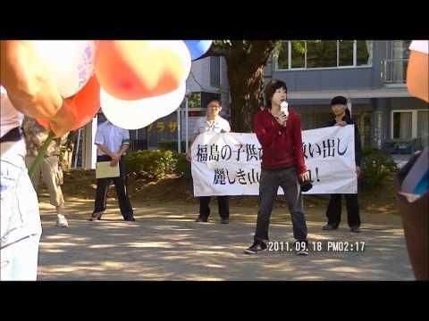 反天皇デモ参加者のプラカ「日本が大嫌い。日本人の思考性格が嫌い。日本人は気違いだ。日本人を許さない。日本なんか殲滅してしまえ」