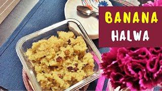 🍌 Banana Halwa Recipe 🍌   Banana Sheera Recipe   Banana Semolina Halwa
