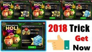 Latest Holi Offer Trick 2018 😍 Best Ever Cash Offer